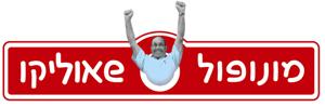 costume monopoly logo