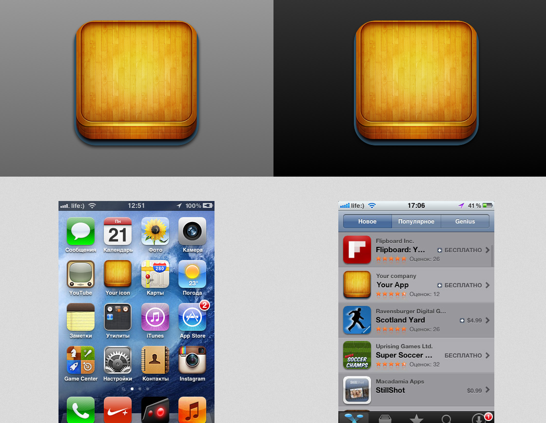 app icon test flight tool for designers