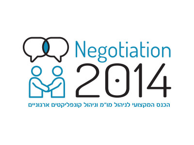 negotiation-logo-s