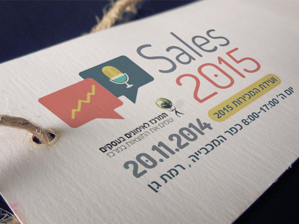 sales2014-logo