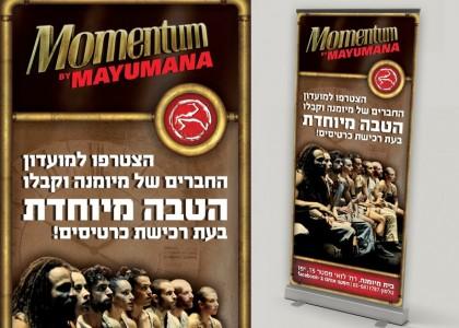 Mayumana Rollup: Momentum Show
