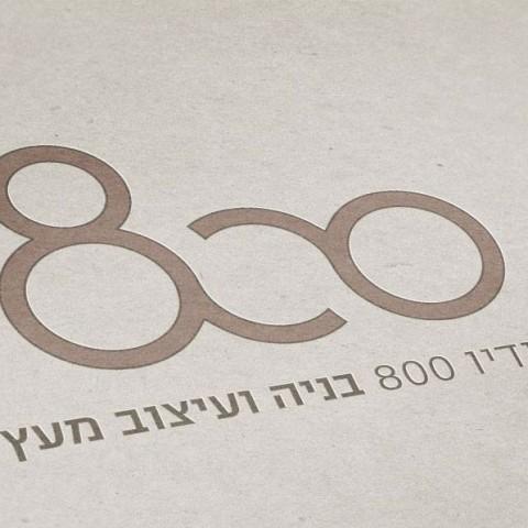 studio 800 logo