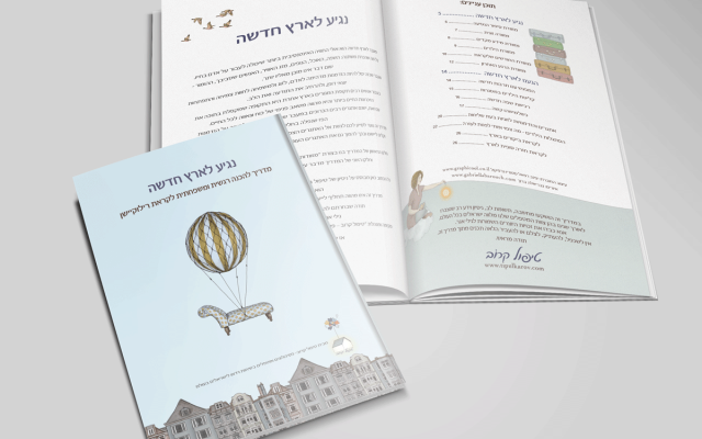 Booklet Design – Tipul Karov