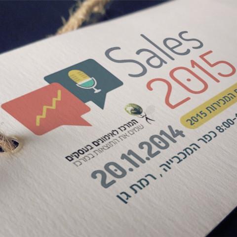 ועידת המכירות 2015
