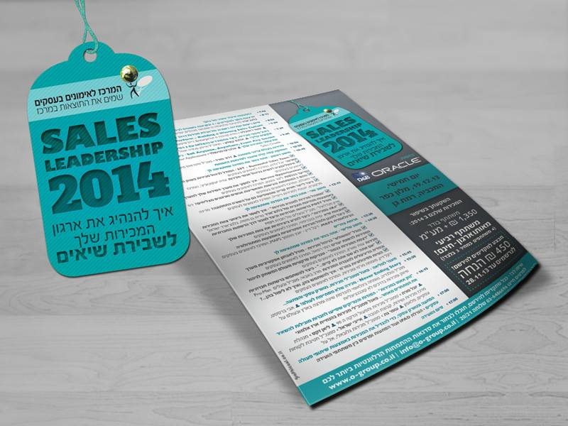 SALES LEADERSHIP 2014 FLYERS