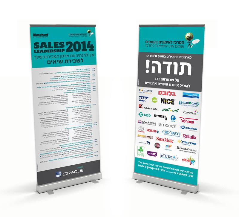 SALES LEADERSHIP 2014
