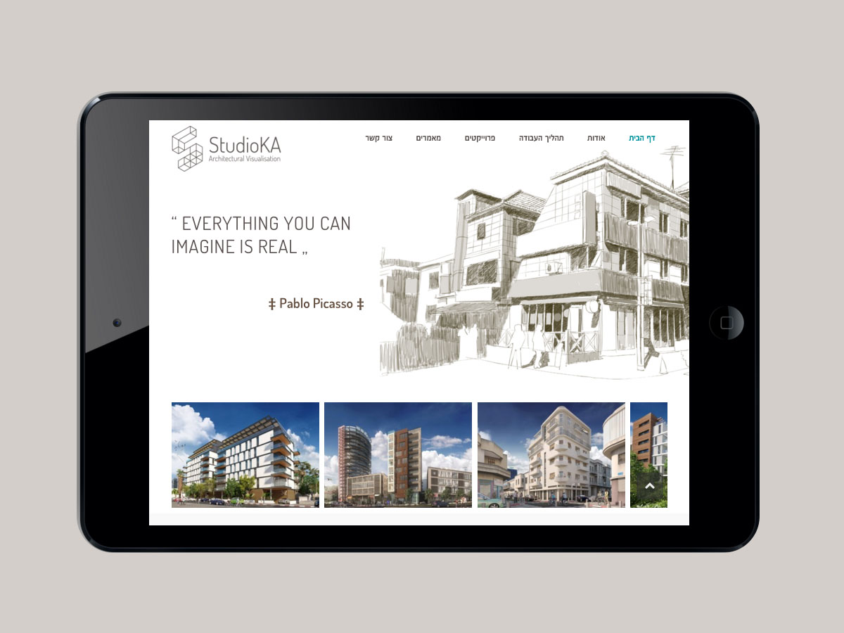 StudioKa- Responsive Website